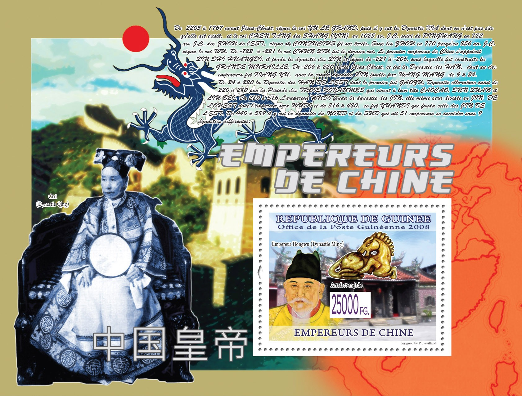 Emperor Hongwu Dynasty Ming ( Cixi ) - Issue of Guinée postage stamps