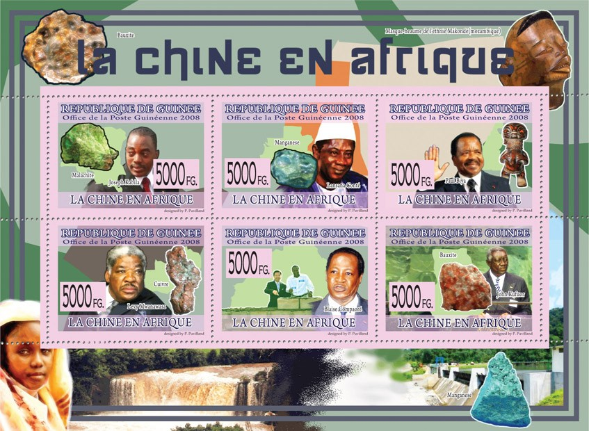 CHINA IN AFRICA (MINERALS)J. Kabila, L.Conte, P.Biya, L.Mwanawasa, B.Comparoe. J.Kufour - Issue of Guinée postage stamps