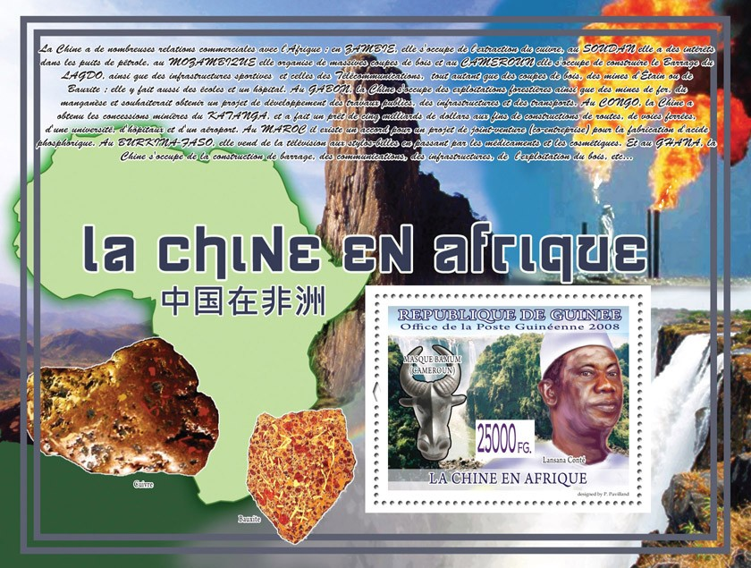 Lansana Conte (Minerals) - Issue of Guinée postage stamps