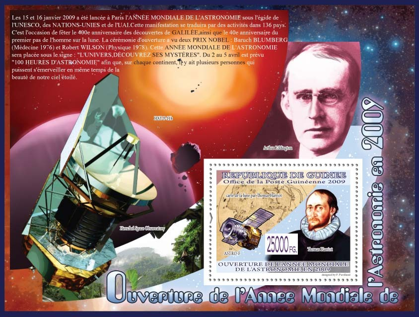 Thomas Harriot, Probe Astro-F, Map of The Moon - Issue of Guinée postage stamps