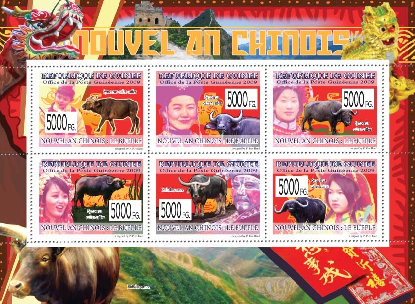 Chinese New Year  Year of Buffalo?タᆵ - Issue of Guinée postage stamps
