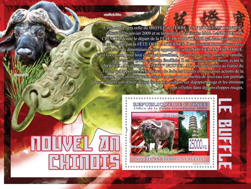 Buffalo, Tower of the Nanjing Linggu Si ( Great Chinese Wall ) - Issue of Guinée postage stamps