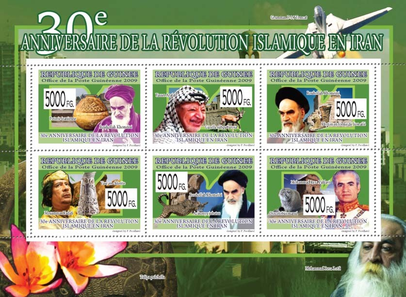 30th Anniversary of the Islamic Revolution in Iran ( Celebrities of Iran ) - Issue of Guinée postage stamps
