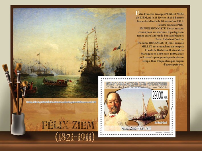 Paintings of Felix Ziem (1821  1911) - Issue of Guinée postage stamps
