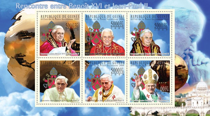 Meeting Between Benedict XVI and John Paul II - Issue of Guinée postage stamps