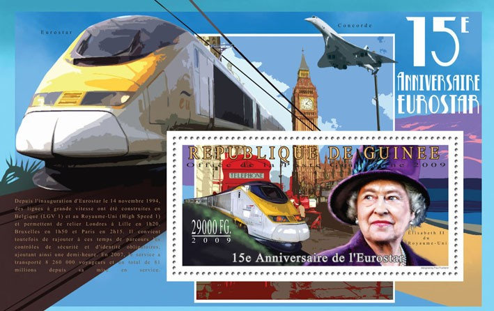 15th Anniversary of Eurostar ( Speed Trains ) - Issue of Guinée postage stamps