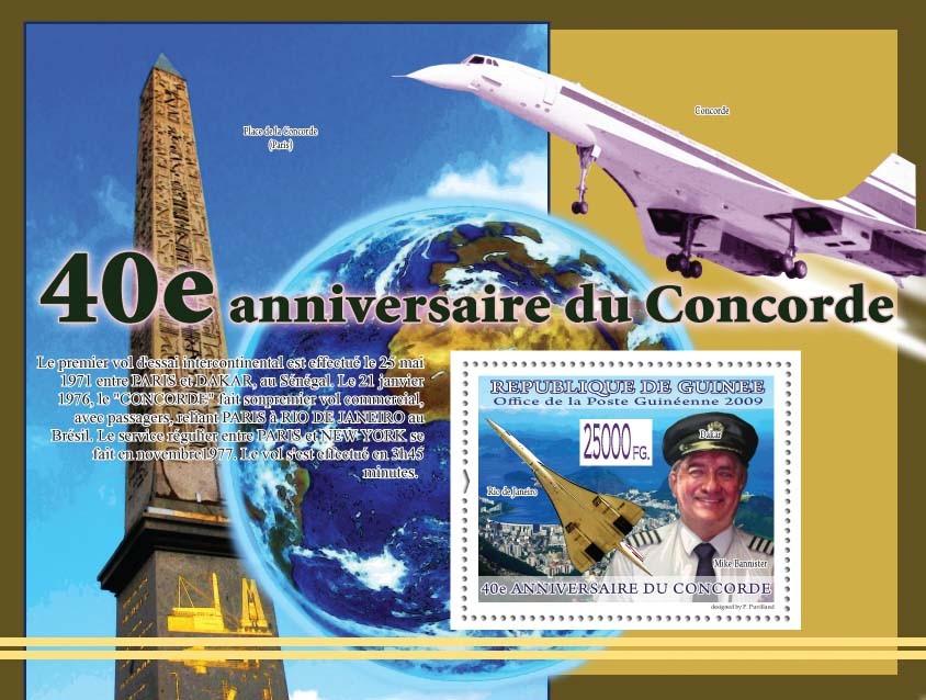 Mikke Bannister, Concorde, Rio de Janeiro ( Place de la Concorde) - Issue of Guinée postage stamps