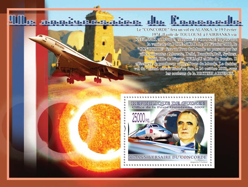 Concorde, Georges Pompidou, TGV - Issue of Guinée postage stamps