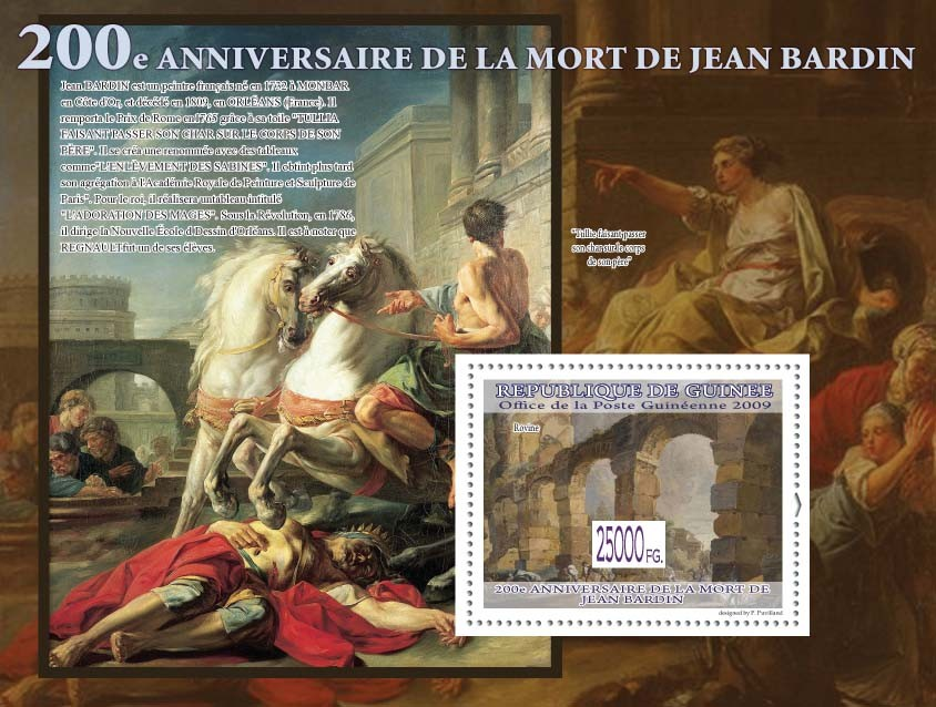 200th Anniversary of Jean Bardin, ( Paintings ) - Issue of Guinée postage stamps