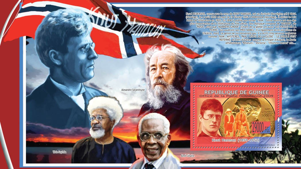 Knut Hamsun ( 1859  1952 )Nobel Prize ( Wole Soyinka, A.Soljenistine, A.Cesaire ) - Issue of Guinée postage stamps