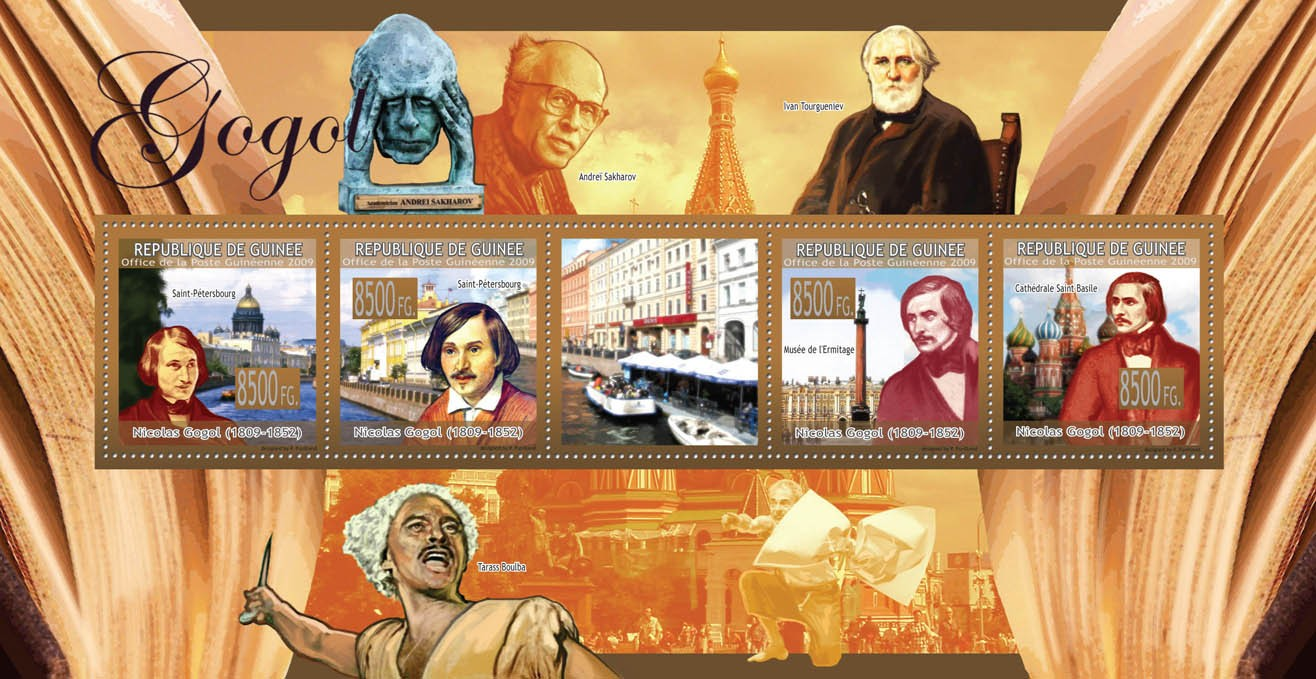 Nicolas Gogol ( 1809  1852 )Museum of the Hermitage, Cathedral of St. Basille - Issue of Guinée postage stamps