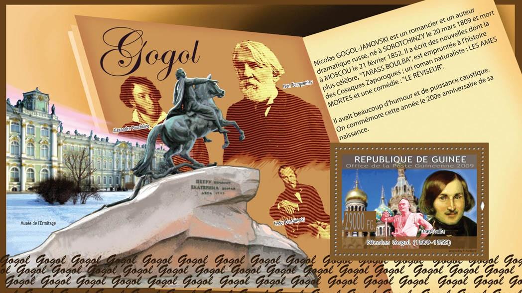 Nicolas Gogol ( 1809  1852 )Tarass Boulba ( F.Dostoievski, I.Tourgueniev, A.Pouchkine ) - Issue of Guinée postage stamps