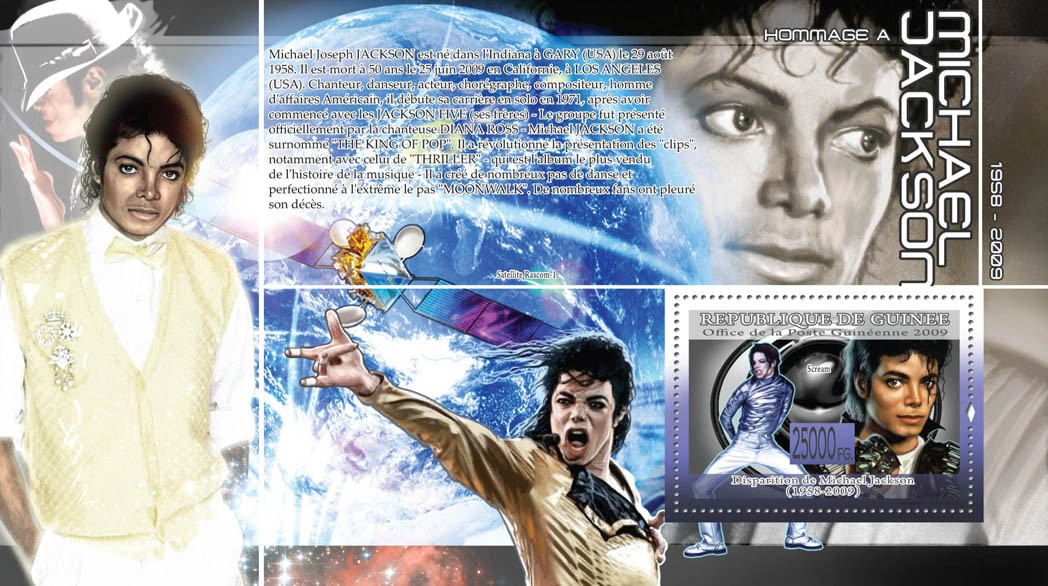 Tribute to Michael Jackson ( 1958  2009 ) - Scream - Issue of Guinée postage stamps