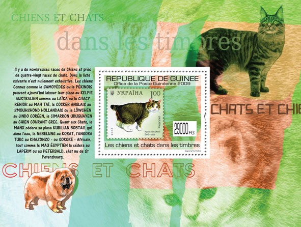 Dogs & Cats on Stamps, Stamp of Ukraine ( Cat ) - Issue of Guinée postage stamps