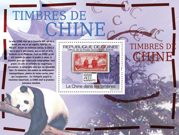 China on Stamps, Stamp of China ( Panda ) - Issue of Guinée postage stamps