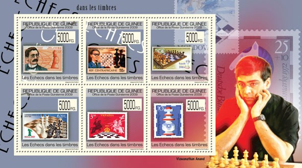 Chess on Stamps,Stamps of Cuba, Central African Republic, Moldova ( V.Anand ) - Issue of Guinée postage stamps