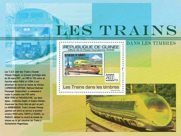 Trains on Stamps, Stamp of Republic of Djibutti - Issue of Guinée postage stamps