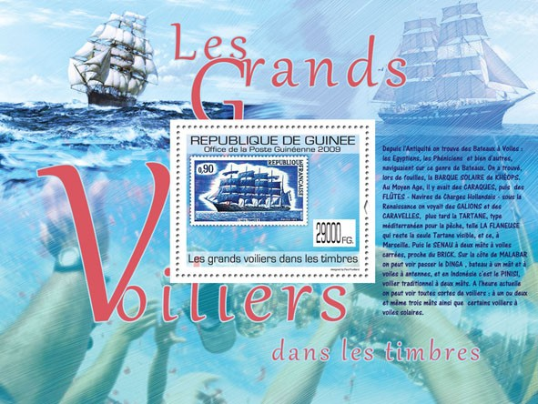 Tall Ships on Stamps, Stamp of France - Issue of Guinée postage stamps