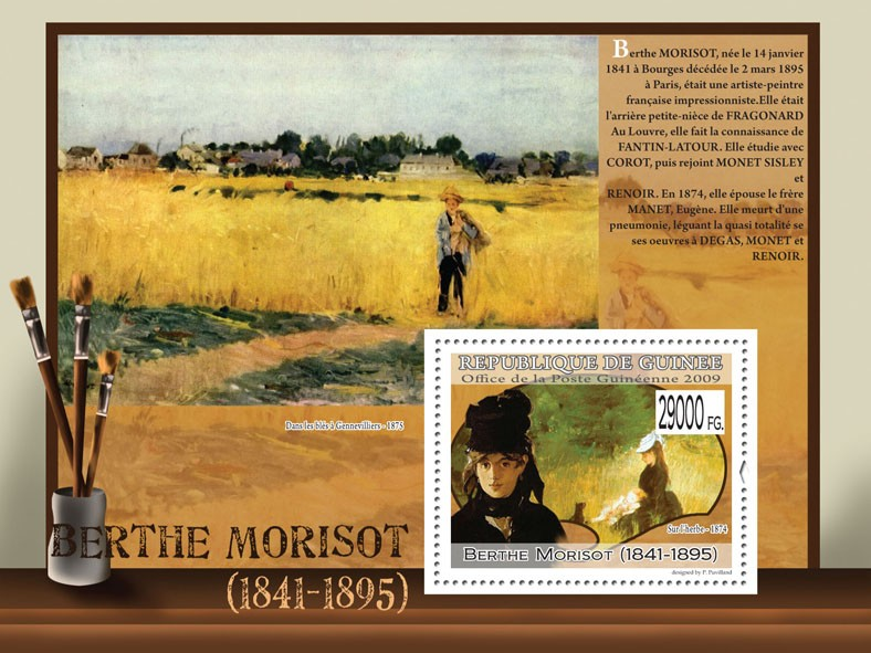 Paintings of Berthe Morissot ( 1841  1895 ) - Issue of Guinée postage stamps