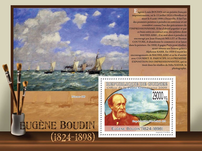 Paintings of Eugene Boudin (1824 - 1898) - Issue of Guinée postage stamps