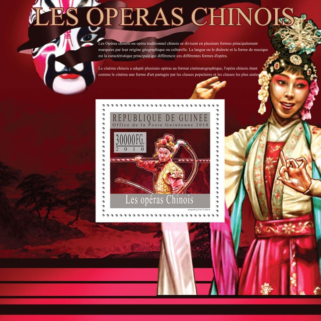 Operas Chinese - Issue of Guinée postage stamps