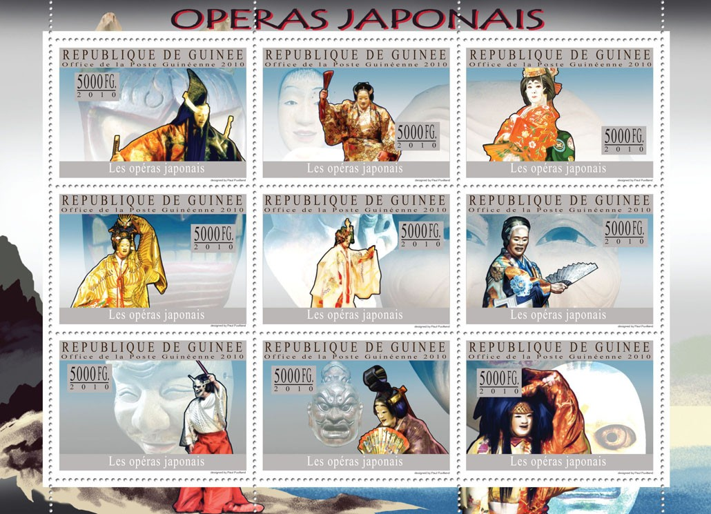 Operas Japanese - Issue of Guinée postage stamps