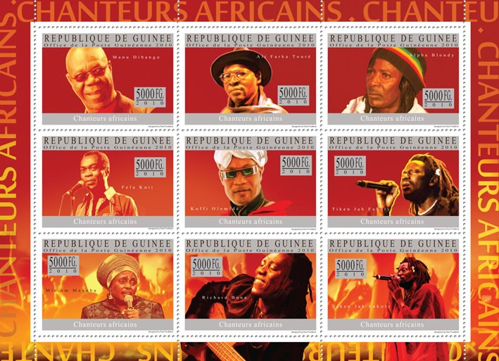 American Singers,  ( Alicia Keys ?タᆭ Tina Turner ) - Issue of Guinée postage stamps