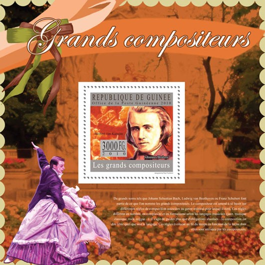 Grand Compositeurs I (J. Brahms) - Issue of Guinée postage stamps