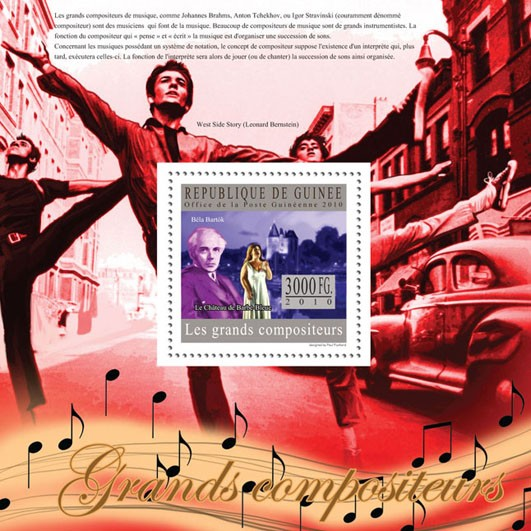 Grand Compositeurs II (A. Dvorak) - Issue of Guinée postage stamps