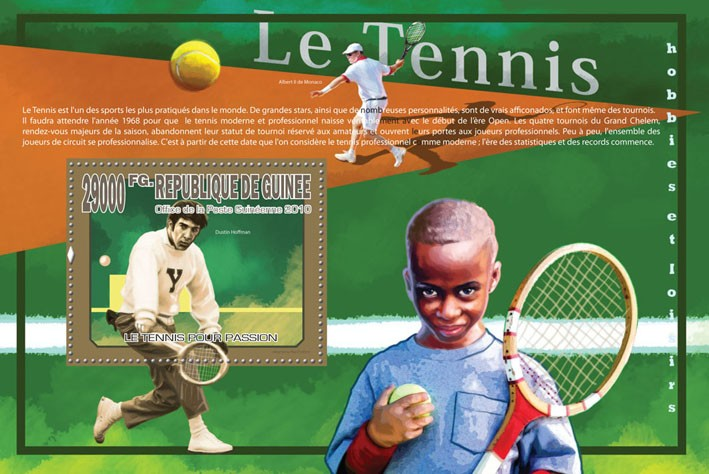 Passion of Lawn Tennis, (Dustin Hoffman) - Issue of Guinée postage stamps