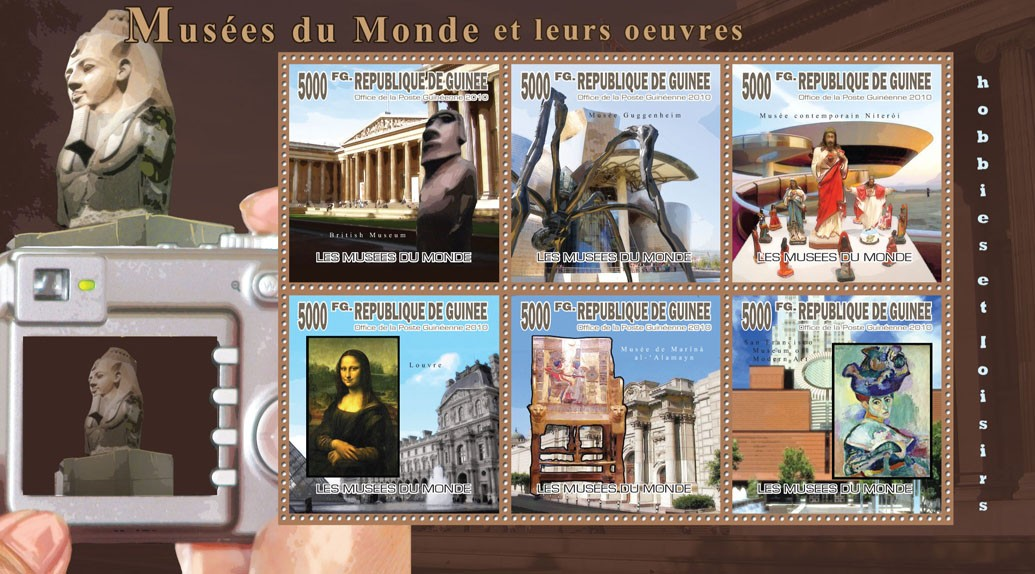 Museum of the World (Paintings) - Issue of Guinée postage stamps