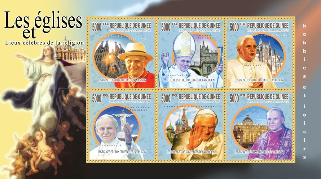 Famous Churches & Popes - Issue of Guinée postage stamps