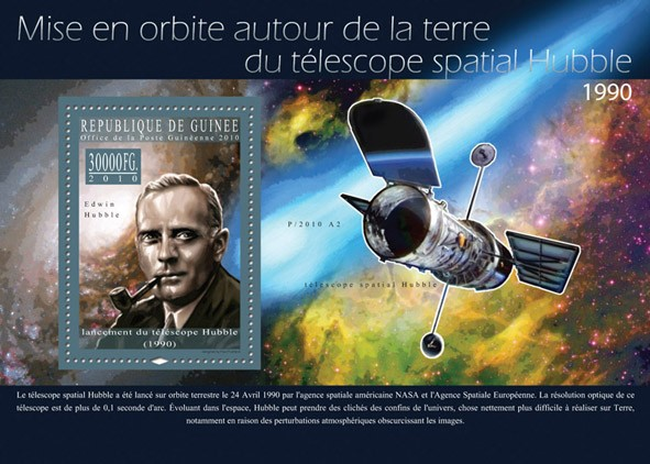 Orbit Around the Earth's Hubble Space Telescope 1990, ( Edwin Hubble, Space Telescope ). - Issue of Guinée postage stamps