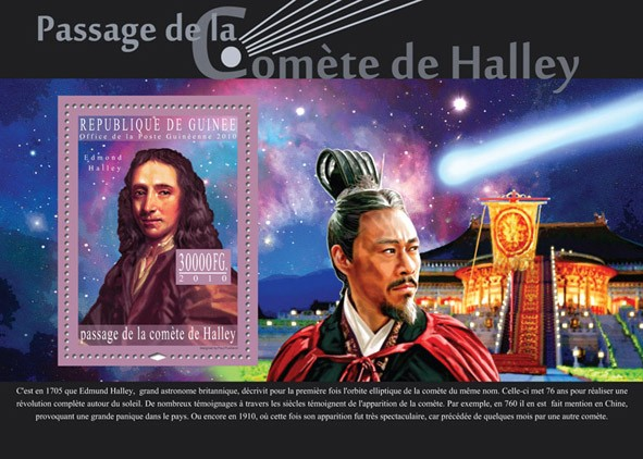 Passage of Halley's Comet, ( Edmond Halley ). - Issue of Guinée postage stamps