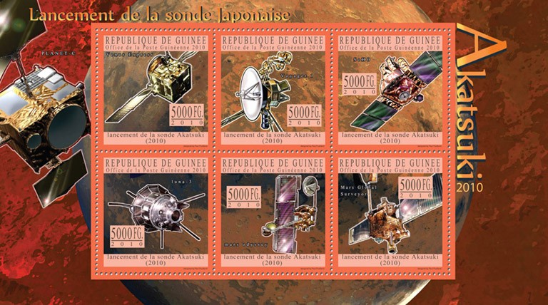 Launch of the Probe Akatsuki 2010, ( Venus Express, Voyager 1, SoHO, Luna-3, Mars Odysey, Mars Global Surveyor ). - Issue of Guinée postage stamps