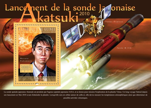 Launch of the Probe Akatsuki 2010, ( Masato Nakamura ). - Issue of Guinée postage stamps