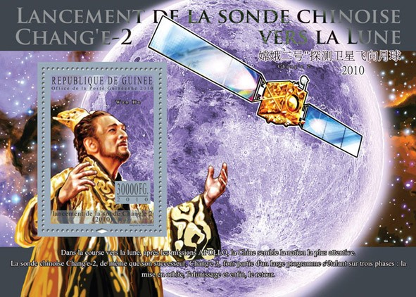Launch of the Probe Chang - Issue of Guinée postage stamps