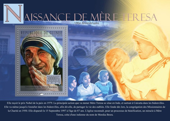 Mother Terresa (1910-1997) (blue) - Issue of Guinée postage stamps