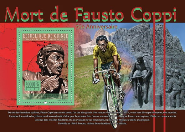 Fausto Coppi (1919-1960) - Issue of Guinée postage stamps