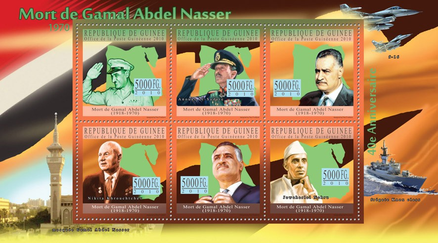 Gamal Abdel Nesser (1918-1970) - Issue of Guinée postage stamps