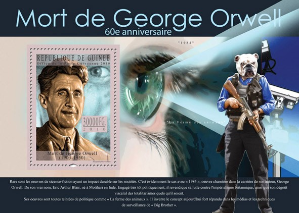 George Orwell (1903-1950) - Issue of Guinée postage stamps