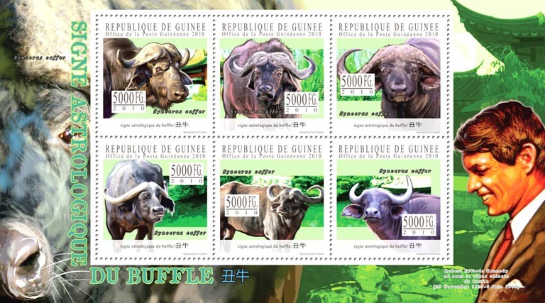 Astrological Sign of the Ox, ( Syncerus caffer ). - Issue of Guinée postage stamps