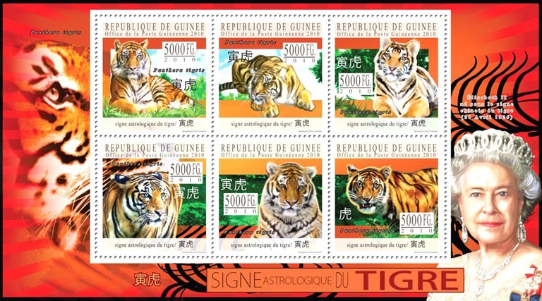 Astrological Sign of the Tigre, ( Panthera tigris ). - Issue of Guinée postage stamps