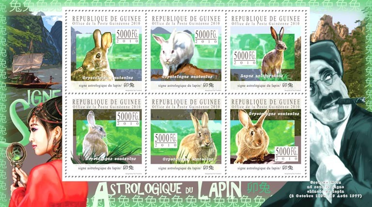 Astrological Sign of the Rabbit, ( Oryctolagus cuniculus, Lepus californicus ). - Issue of Guinée postage stamps