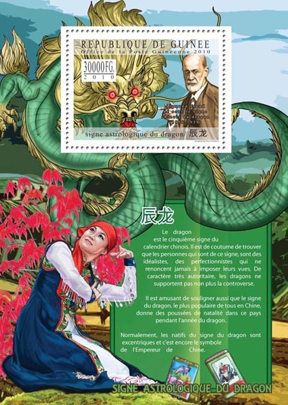 Astrological Sign of the Dragon - Issue of Guinée postage stamps