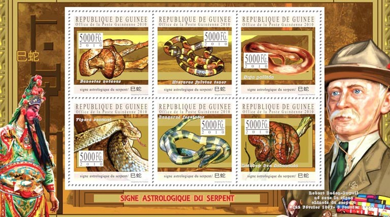 Astrological Sign of the Snake - Issue of Guinée postage stamps