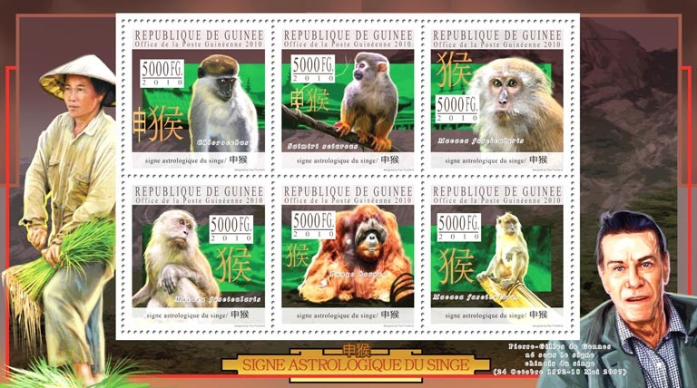 Astrological Sign of the Monkey. - Issue of Guinée postage stamps