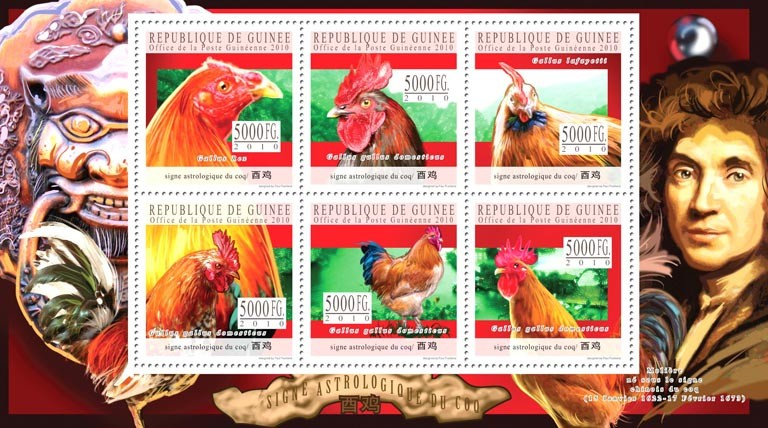 Astrological Sign of the Rooster. - Issue of Guinée postage stamps