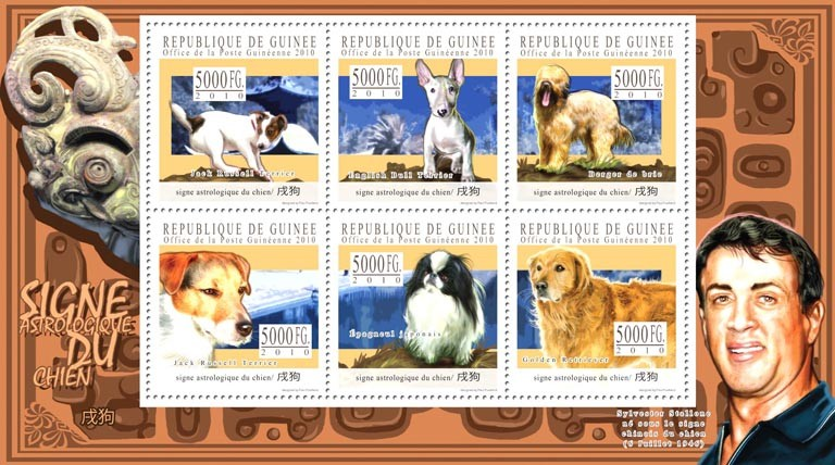 Astrological Sign of the Dog. - Issue of Guinée postage stamps
