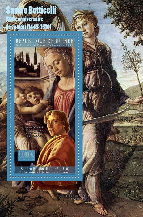 500th Anniversary of Death Sandro Botticelli - Issue of Guinée postage stamps